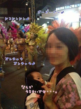 嵐丸 2013.8.4-6