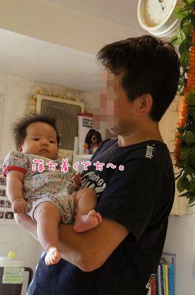 嵐丸 2013.8.14-5