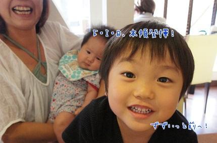 嵐丸 2013.8.14-2