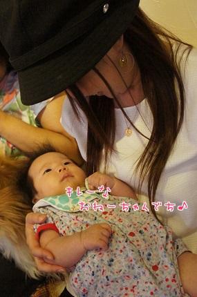 嵐丸 2013.8.14-13