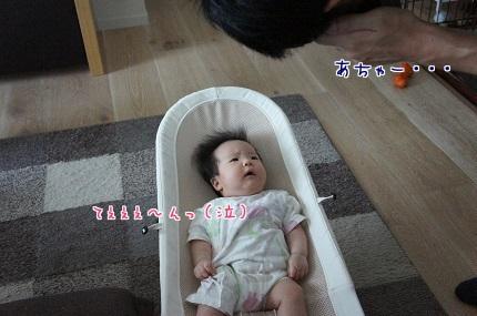 嵐丸 2013.8.16-4