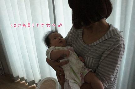 嵐丸 2013.8.16-7