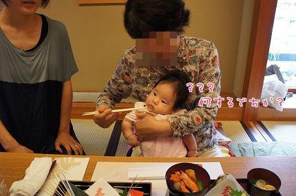 嵐丸 2013.9.16-5