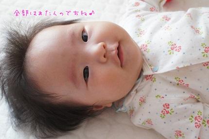 嵐丸 2013.9.30-3