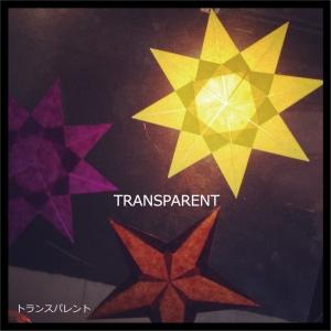 trans1_20131024231122972.jpg