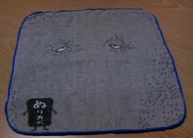 20090223223602