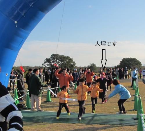 マラソン 耳ツボブログ用_convert_20131218102042