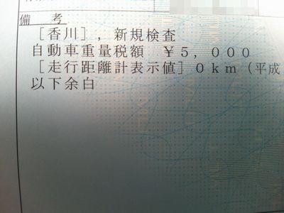 130524証
