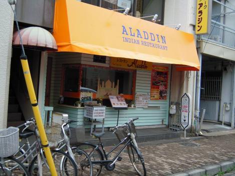 インドカレー店沼津市のアラジンをシャメした