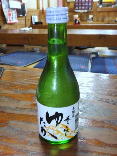 7冷酒1103