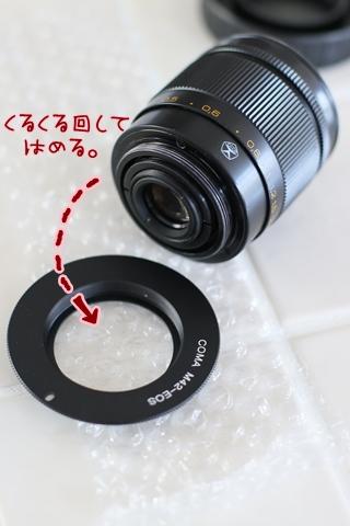 7G6A5720.jpg