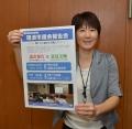 瑞浪市議会報告会DSC_5134