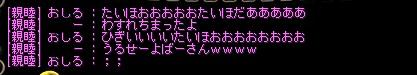 AS2014020716440105.jpg