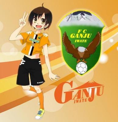 ganju_nao_1.jpg