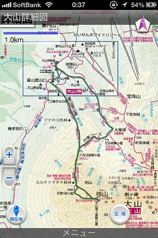 アプリ地図