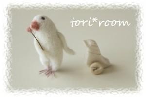 羊毛フェルト文鳥 木工ことり