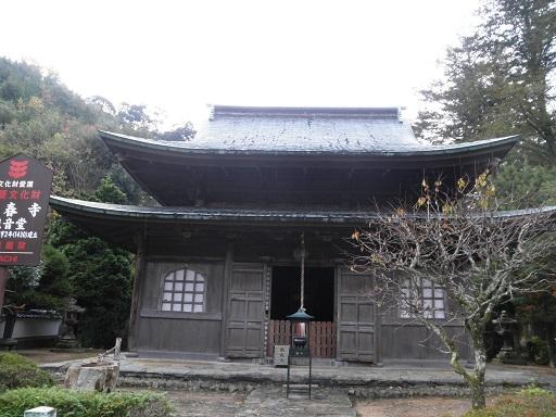 kokuseiji4.jpg