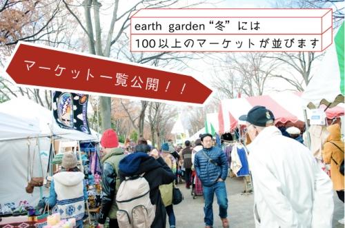live_banner1.jpg