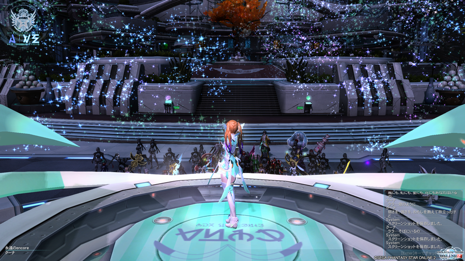pso20130927_200742_002.png