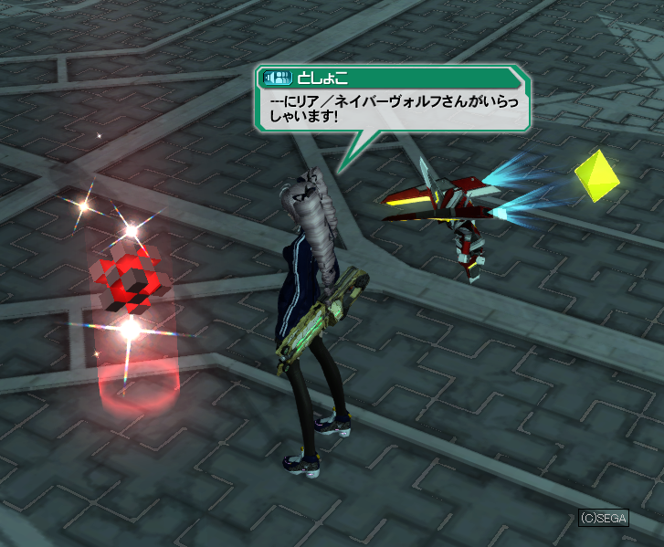 pso20130927_234927_009.png