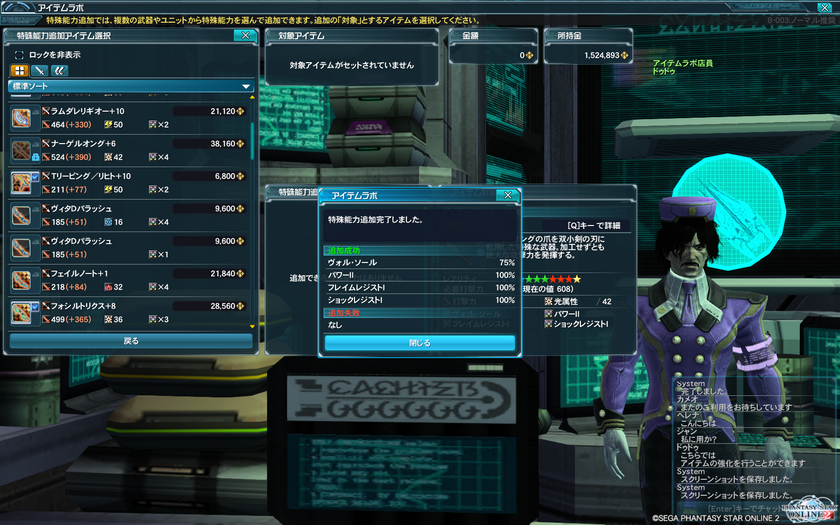 pso20131001_180757_001.png