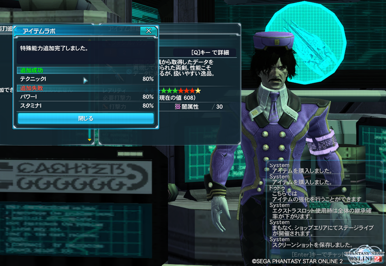 pso20131001_195103_010.png