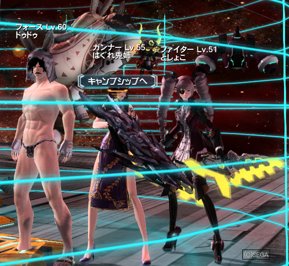 pso20131001_210016_013.png