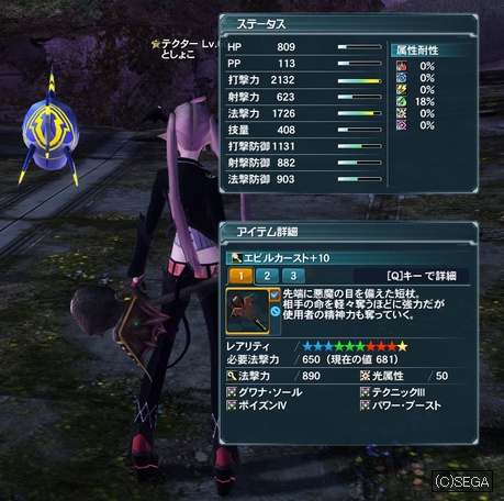 pso20131003_033000_033.png