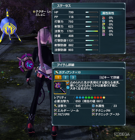 pso20131003_033048_037.png