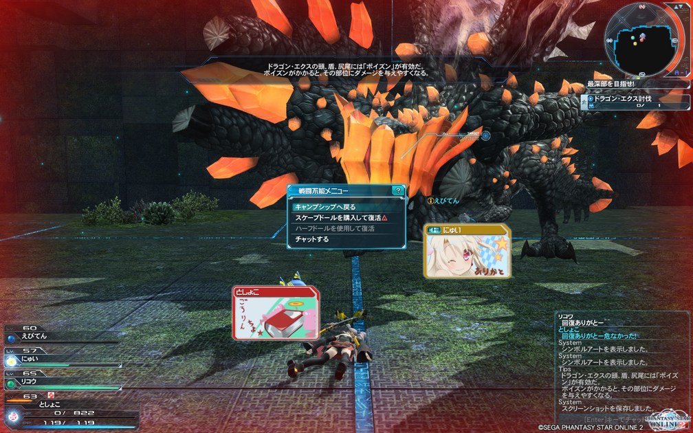 pso20131106_233908_007.png