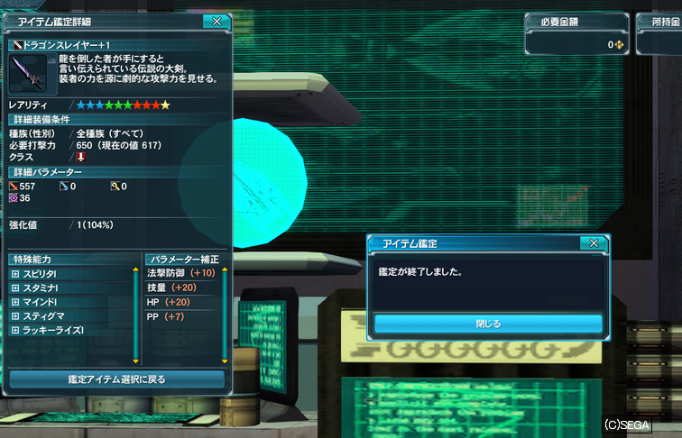 pso20131107_055450_001.png
