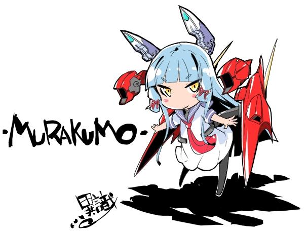 murakumo02.jpg