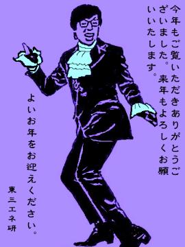 オースチンmurasakiあいさつ