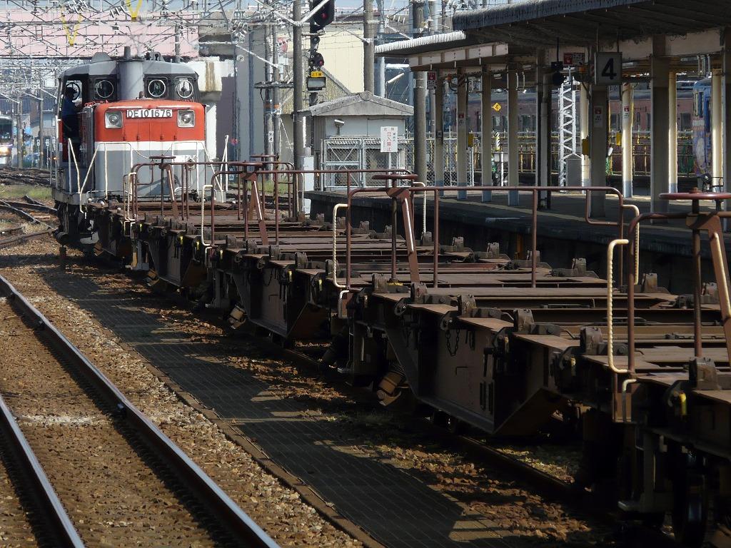 20130924takaokakamotsu.jpg