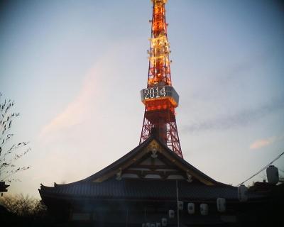 西暦表示(2014)の東京タワー:R2