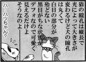 c_orig201311_103_02.jpg