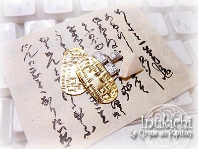 Saifu03-06.jpg