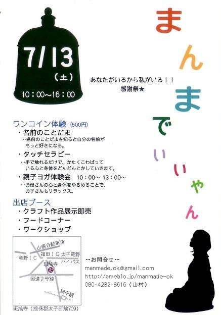 img004 - コピー
