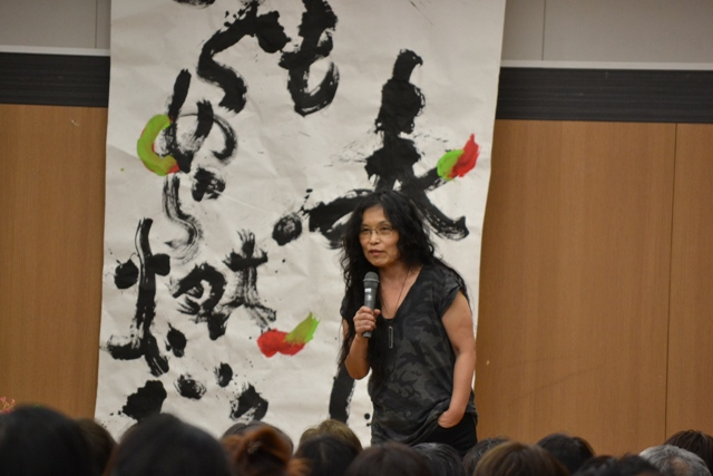 伊藤比呂美講演会