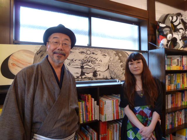 飯野モモコさんと飯野和好さん