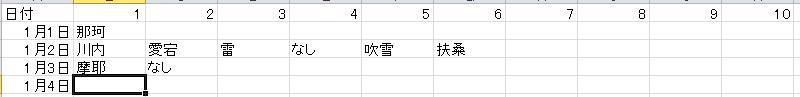 kankore_drop002-02.jpg
