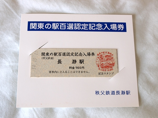 P8184556.jpg