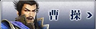 無双7魏 (9)