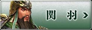 無双7蜀 (9)