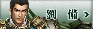 無双7蜀 (10)