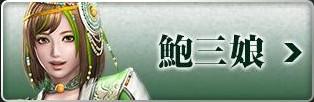 無双7蜀 (6)