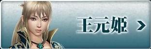 無双7晋 (4)