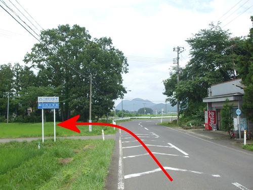 miyagikawasaki2.jpg