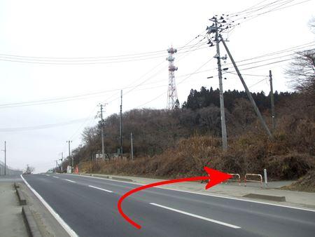 morigouyama1.jpg