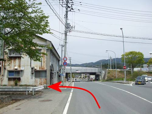 nabekoshiyama1.jpg